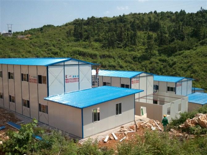 我公司与中材建设集团在毕节合作活动yabo1237项目
