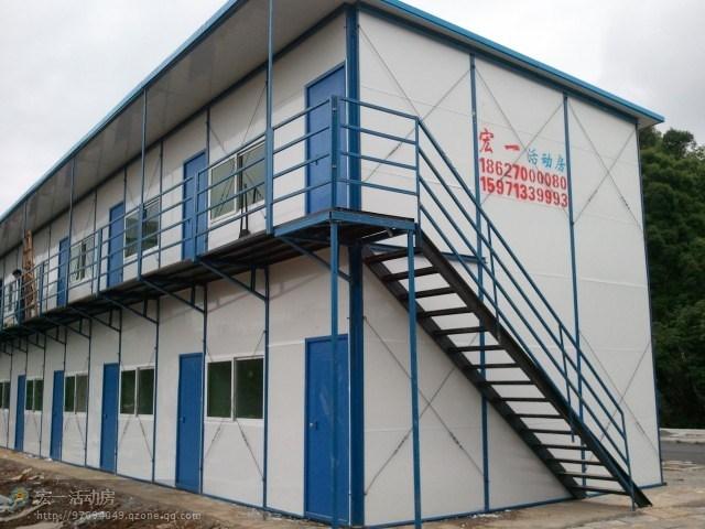 遵义务川与四川某公司合作项目展示