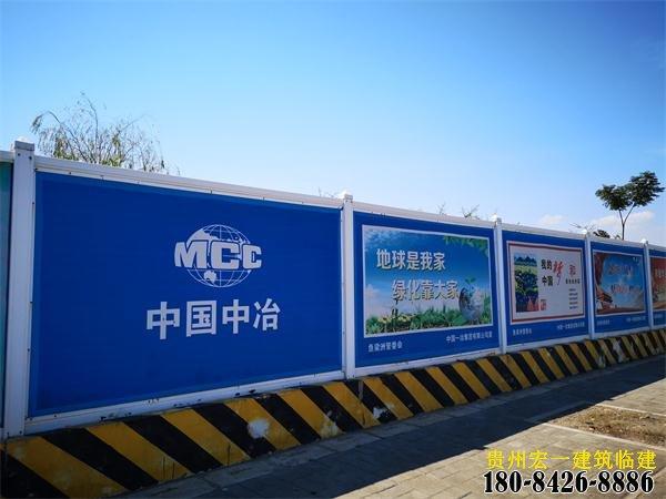 楚雄州围挡选宏一|工地工程彩钢pvc围挡|攀枝花