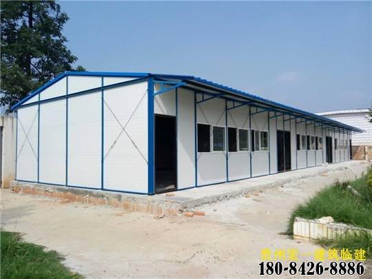 贵阳活动yabo1237的体制建设问题
